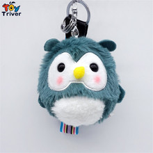 Triver Toy Quality Fragrance kawaii owl doll mobile phone Automobile key chain pendant plush toys wholesale free shipping