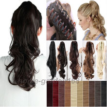 S-noilite 100% NEW Claw Ponytail Hair Style Women Lady Clip in Pony tail Hair Extensions One Piece