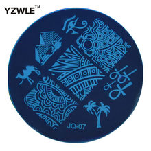 YZWLE 1 Pcs Stainless Steel Plate Image Stamp Stamping Plates DIY Manicure Template Nail Polish Tools (JQ-07)