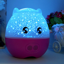 Hot sale 5 colors Romantic Rotating Projection Lamp Star Master LED Night Light With Speaker cute pig night light