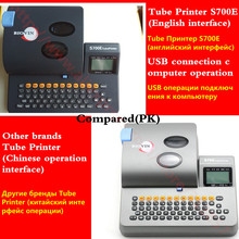 Tube Printer English interface USB connection computer operation For cable marker ID printer electronic lettering machine S700E
