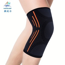 Breathable Basketball Knee Pads sport safety volleyball kneepad Training Elastic protection Knee Support knee protecter 2pcs