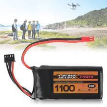 Mini 11.1V 3S 1100mAh 25C Best RC Drones Lipo Battery Pack Universal For RC Racing Helicopter Drone