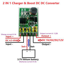 3.7V 4.2V Charger & 5V 6V 9V 12V Discharger Board DC DC Converter Boost Module for diy UPS mobile power 18650 lithium battery(China)