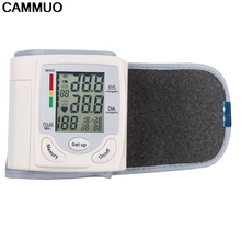 Digital LCD Wrist Blood Pressure Monitor Heart Beat Rate Pulse Meter Automatic Cuff Tonometer Sphygmomanometers Pulsometer(China)
