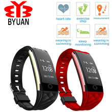S2 Smart Band Music Control Bracelet Wristband Heart Rate IP67 Waterproof Bluetooth Smartband For iPhone for Android cheap clock(China)