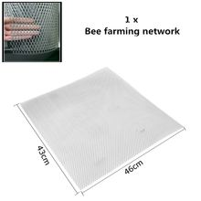 Silver Iron Plate Mesh Sheets Bee Keeping Net Bee Hive Bee Farming Network Farm Animals Apiculture Beekeeping Tools 43x46cm