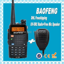 DHL Freeship+BAOFENG UV-5RC commercial handheld radio transceiver VHF/UHF Dual Band amateur Radio uv 5rc+Speaker Mic for uv5rc(China)
