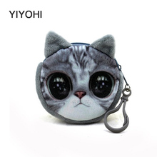 YIYOHI new bag accessories coin purses wallet ladies 3D printing cats dogs animal big face change fashion cute small zipper bag(China)