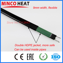 Anti-freeze Frost Protection Heating Cable For Water Pipe/Roof 230V 9MM 30W/M 65Temp Self Regulating Electric Heater Wire 50m(China)