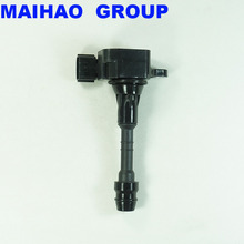 Ignition Coil NV1500/2500/3500, 22448-8J115 For Nissan Teana Altima Frontier Maxima Murano Pathfinder Quest Xterra