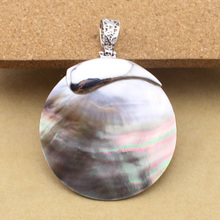1PC Size 50mm*67mm Colored Natural Shell Pendants For Jewelry Making DIY Shell Necklace F1164(China)