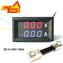DC 2 Display 100V 100A Voltmeter Ammeter with 100A shunt 2in1 DC Volt Amp Dual Display Panel Meter Red Blue Digital LED(China)
