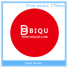 Bigtree Tech 5PCS 170mm Red Painter Print Bed Tape Print Sticker Build Plate Tape