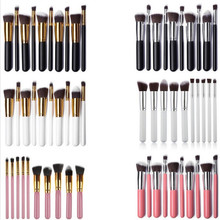 Arrival Fashion 10pcs/Set Beauty Profissional Kabuki Kit Tool Foundation Make Up Brush Set Makeup Brush set for eyeshadow tools