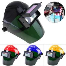 Solar Automatic Variable Light Welding Helmet Face Shield Solder Mask(China)