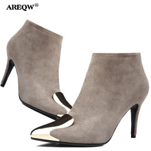 AREQW 2017 Spring and autumn new leather boots women metal pointed head high-heeled short boots women side zipper women's shoes(China)