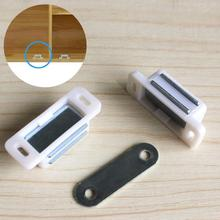 Cabinet Catches Magnetic Door Drawer Cabinet Latch Catch Touch Kitchen Cupboard Hardware Accessory(China)