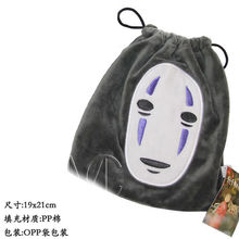 Anime/Cartoon Spirited Away No Face Man Jewelry/Cell Phone Drawstring Pouch/Wedding Party Gift Bag (DRAPH_26)