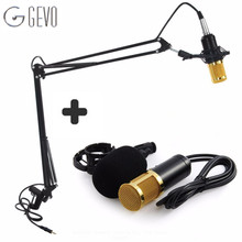 GEVO BM-800 Professional 3.5mm Wired Sound Recording Condenser Microphone bm800 NB-35 Microphone Stand For Computer Studios PC(China)