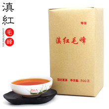 Real 200g Chinese Black Tea Dian Hong Maofeng Tea,Dianhong For Beauty Health Care