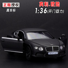Candice guo alloy car model 1:36 cool Yufeng BENTLEY Continental GT plastic motor delicacy collection children birthday gift toy