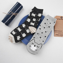 Buy PEONFLY2 PAIR Animals Cartoon Socks Women Cat Foot prints Cotton Socks Floor Keep Warm Drop High for $3.48 in AliExpress store