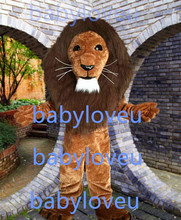 New lion king fursuit mascot costume halloween costumes party costume dinosaurs fancy dress christmas gift