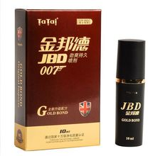 Buy TaTai JBD 007 Delay Spray Men Penis Lasting Products 60 minutes Anti Premature Delay ejaculation Sex Product