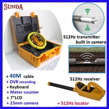 40M Pipe Sewer Inspection Camera 512HZ locator DVR keyboard meter counter fiberglass cable 7inch screen(China)