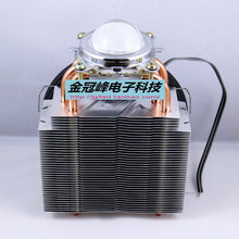 100W LED lamp copper heat pipe quiet towers Cooling computer fans Radiator lens reflector cup Kit