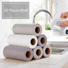 JiangChaoBo Disposable Disposable Dishcloths Towels Kitchen Non-Oil Absorbent Cleaning Cloth Dishcloth Scouring Pad