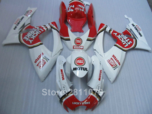 Injection mold hot sale fairing kit for Suzuki GSXR600 06 07 red white farings set GSXR 750 2006 2007 TY20(China)