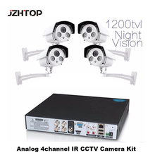 4 Channel DVR CMOS 1200TVL Outdoor IR CCTV Surveillance Security Camera System 4CH Digital Video Recorder 6mm Lens Outdoor(China)