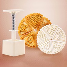 6Pcs Beige Fan Shape Flower Moon Cake Stamps Mould Mold Pastry Mooncake Hand DIY Tool With Hand Press Bakeware Tools Kit C42