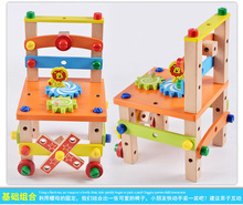 Children removable wooden toys multifunctional chair disassembly assembly work bench chair