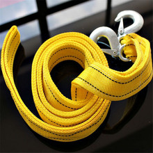 Hot Classic Car Accessory Pulling Tow Cable Twofold Towing Strap Rope Hooks 5Tons wholesale A2000(China)