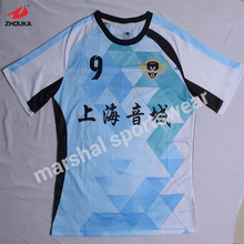 lastest design with geometric pattern soccer jersey OEM any color football uniform MOQ 5 sets