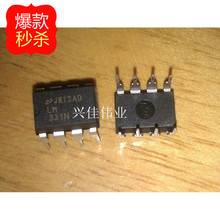 10PCS The new LM331 LM331N LM331P DIP-8 line voltage frequency converter(China)