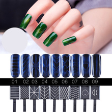 Nail Art Magnetism Magical Magnet Magnetic Drawing Vertical Sticker Cat UV Gel Nail Polish Manicure Tool 3D Effect Eye(China)