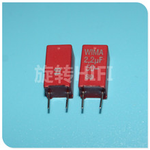 20PCS WIMA 225/50V MKS2 2.2UF 2U2 new German audio fever coupling capacitor P5 free shipping(China)