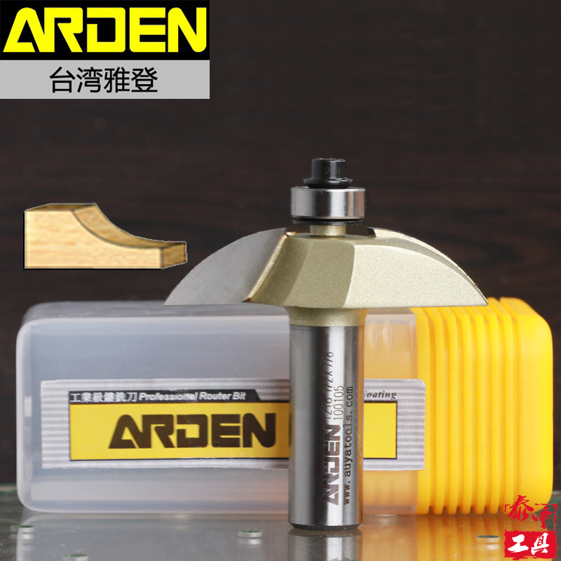 Woodworking Tool Cove Arden Router Bit - 1/2*3/4  Shank - Arden A1218018<br><br>Aliexpress