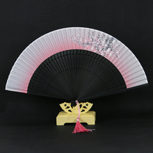 2017  Leques Japoneses Ladies Bamboo Folding Hand Fans Wholesale Personalized Fan of Old Wedding Decoration 5  GYS916-5
