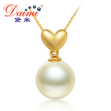 DAIMI 9-10mm South Sea Pearl Pendant 9k White/Yellow Gold Pendant Fine Jewelry witch necklace for christmas gifts(China)