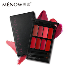 Menow Makeup Lip Palette 8 Color Lipstick Set Nude Tint Lip Gloss Batom with 2pcs Lip Stick Brush Moisturizing Matte