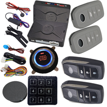 button start stop car security alarm system auto keyless entry central lock door smart anti robbery protection(China)