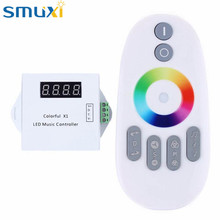 Smuxi WS2811/WS2812B/USC1903 LED Digital Music Controller With RF Touch Remote For RGB Strip Light DC5-24V(China)