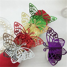 Laser cut Butterfly Napkin Ring Serviette Holder Wedding Decoration Towel Buckle For Wedding Favors And Gifts 100pcs 7ZSH105