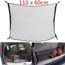 110x60cm Car SUV Cargo Tidy Nylon Net Trunk Storage Organizer Luggage Universal Black Car Accessories Nets