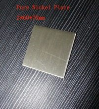 2*60*70mm Pure Nickel Plate Hull Cell Nickel anode Scientific research and experiment material,2 pcs/lot